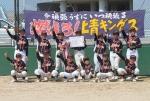 高円宮賜杯学童軟式野球下新川大会 優勝